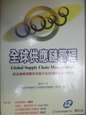 【書寶二手書T9/財經企管_LBX】全球供應鏈管理_賴宣名/