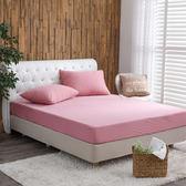 床包 保潔墊 防蹣防水針織床包/雙人特大 [鴻宇]-粉