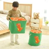兒童玩具收納箱卡通玩具整理箱寶寶整理儲物箱衣服收納箱袋收納桶 聖誕節全館免運