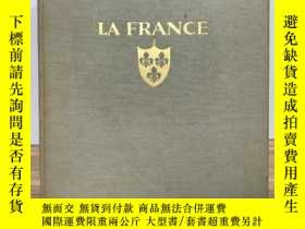 二手書博民逛書店【包罕見】La France: Architecture et
