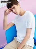 短袖男 美特斯邦威短袖t恤男夏季新款純色打底衫潮流純棉白色男士體恤-CC 瑪麗蘇