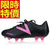 足球鞋-造型個性運動男釘鞋61j32[時尚巴黎]