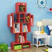 書架書櫃 創意兒童機器人書架實木現代簡約彩色兒童書櫃小書架幼兒園置物架 酷我衣櫥