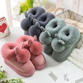 高跟棉拖鞋女冬包跟室內可愛居家用厚底毛絨家居月子加絨棉鞋冬天 居享優品
