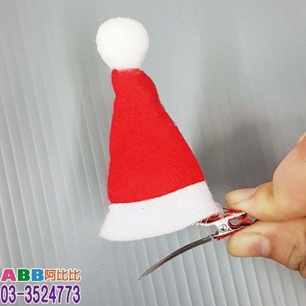 A1555★聖誕帽髮夾_8cm#聖誕帽#聖誕髮圈#聖誕頭飾#聖誕髮飾#聖誕髮夾
