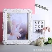 6寸7寸8寸10寸白色歐式洗照片加相框組合創意照片擺件擺台現代簡 漾美眉韓衣