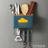 筷子籠家用廚房置物架壁掛式筷子籠筷簍鏤空瀝水餐具勺子收納架