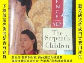 二手書博民逛書店The罕見Serpent s ChildrenY206777
