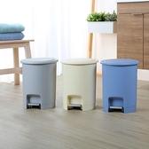 【京都踏式垃圾桶15L】三色可選 垃圾桶 腳踏式 回收桶 收納桶 台灣製造 KEYWAY 聯府 XO015 [百貨通]