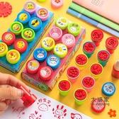 教師用印章 兒童小印章蓋章卡通可愛獎勵表揚你真棒幼稚園大拇指鼓勵小學生的教師用小朋友