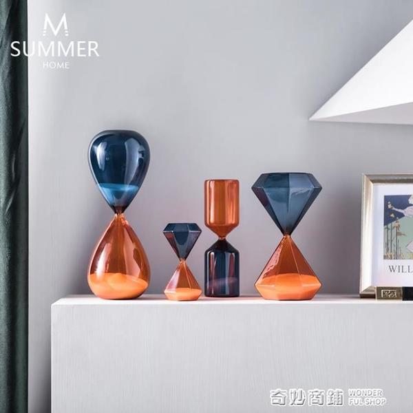 北歐ins創意雙色計時沙漏簡約個性客廳電視機酒柜裝飾品禮物擺件 奇妙商鋪