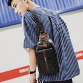 胸包男士韓版休閒單肩包運動皮質小背包腰包時尚斜挎包男包包潮包    智能生活館