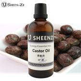 (篦麻油)1L 基礎植物油 按摩油 基底油