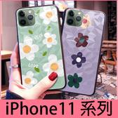【萌萌噠】iPhone 11 Pro Max 夏日小清新 BlingBling閃閃少女心 iPhone11 全包軟邊 菱形背板 手機殼