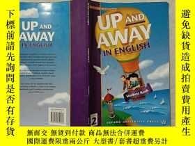 二手書博民逛書店Up罕見and Away in English: 2: Student BookY332659
