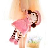 卡卡米妮-手工diy編織 鉤針玩偶女孩毛線材料包 寶寶中粗勾針棉線