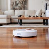 小米掃地機器人家用全自動米家掃地機無線智能規劃超薄清潔吸塵器【快速出貨】