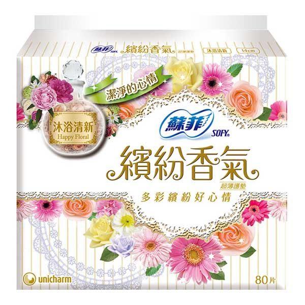 蘇菲 繽紛香氣護墊 沐浴清新 80片【屈臣氏】