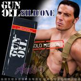 潤滑愛情配方 vivi情趣 潤滑液 情趣商品 情趣商品 美國 Empowered Products-GUN OIL 矽樹脂潤滑液5ml