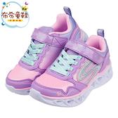 《布布童鞋》SKECHERS_HEART_LIGHTS_五彩紫色兒童電燈運動鞋(17~23.5公分) [ N0B94LF ]