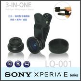 ★魚眼+廣角+微距Lieqi LQ-001通用手機鏡頭/自拍/Sony Xperia E1 D2005/E3 D2203/E4/E4g