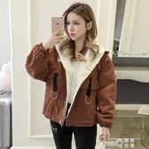 加絨加厚牛仔棉衣外套女冬季2020新款初中學生韓版短款羊羔毛棉服  (pink Q時尚女裝)