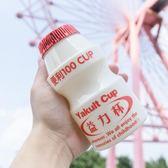 益力杯可愛超萌清新水杯女學生創意韓版水瓶韓國簡約個性塑料杯子    麻吉鋪