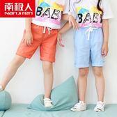 兒童棉麻短褲夏男寶寶中褲女童夏裝2018新款男童褲子五分褲沙灘褲