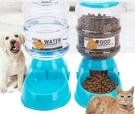 寵物飲水器自動餵食器喂水貓咪飲水機喝水器泰迪狗碗食盆狗狗用品ATF「青木鋪子」