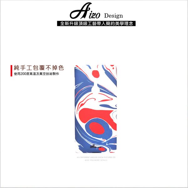 客製化 手機殼 SONY XZ2 XA2 XA1 XA Ultra X XP XZ XZP XA1+ Z5 Z5P 保護殼 漸層藍粉潑墨