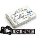 【EC數位】Konica Minolta E40 E50專用 NP-900 NP900 防爆電池 &