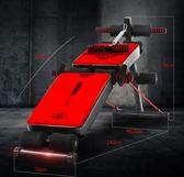ADKING仰臥板仰臥起坐健身器材家用多功能收腹機仰臥起坐板腹肌板 艾尚旗艦店