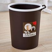 手提無蓋創意時尚衛生間垃圾桶帶提手廚房客廳家用垃圾桶