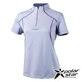 PolarStar 女 排汗立領短袖上衣『淺紫』P21128 排汗衣 排汗衫 吸濕快乾 吸濕.排汗.透氣.快乾.輕量