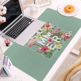 田園熱帶植物滑鼠墊超大防水防滑電腦桌墊長方形鎖邊鍵盤墊『夢娜麗莎精品館』