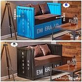 【水晶晶家具/傢俱首選】JF0656查克120cm藍色/黑色工業風貨櫃雙人皮面沙發~~雙色可選