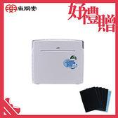 【買就送】尚朋堂 空氣清淨機 SA-2203C-H2