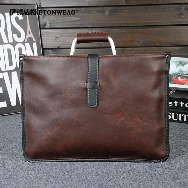降價兩天 新款韓版男包英倫復古包男士女士手袋公文包手提單肩文件包電腦包