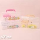 角落生物透明手提收納箱 小款v2- Norns 正版授權 收納盒 置物盒 整理箱 角落小夥伴