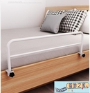 兒童床圍欄上下鋪防摔免打孔宿舍床防掉床邊欄桿可調節床護欄一面【風鈴之家】