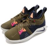 Nike PG 2 EP ACG 概念 Paul George 2代 綠 深藍 男鞋 籃球鞋 【PUMP306】 AO2984-300