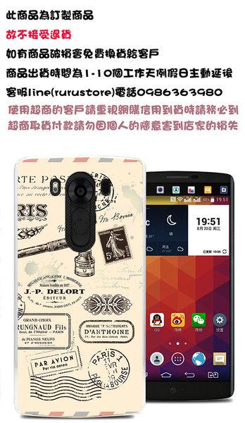 ✿ 俏魔女美人館✿ 【郵戳*水晶硬殼】LG  v10手機殼 手機套 保護套 保護殼