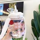 水杯 水杯水杯女ins韓版簡約超大容量吸管杯耐高溫太空杯便攜手提塑料杯子
