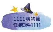 magic-fourpics-b35dxf4x0173x0104_m.jpg