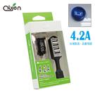 OBIEN 4.2A 大輸出 4 USB PORT