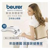 《送美容3D鑽石球》【德國博依beurer】腰部專用型熱敷墊HK49_