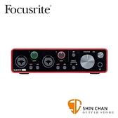 【缺貨】Focusrite Scarlett 2i2 新版三代 錄音介面 USB 介面(總代理/公司貨)保固三年