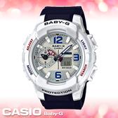CASIO 卡西歐 手錶專賣店 BABY-G  BGA-230SC-7B 女錶 雙顯錶 橡膠錶帶  耐衝擊構造