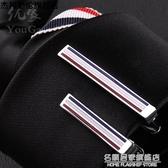 紅白藍三色標領夾短款TB銀領帶夾經典男士商務休閒領帶夾子 名購居家