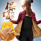 高品質 【加厚加絨】顯瘦格紋長袖襯衫/刷...